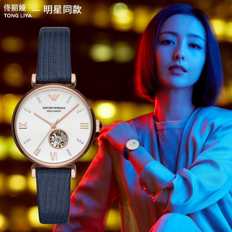 Armani阿玛尼手表女 经典时尚全自动机械表蓝色皮带手表女AR60020