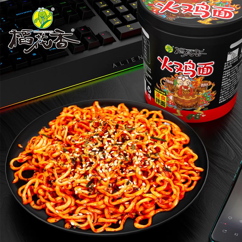 稻花香火鸡面酱料包国产方便面网红超级变态辣泡面韩式甜辣6桶装