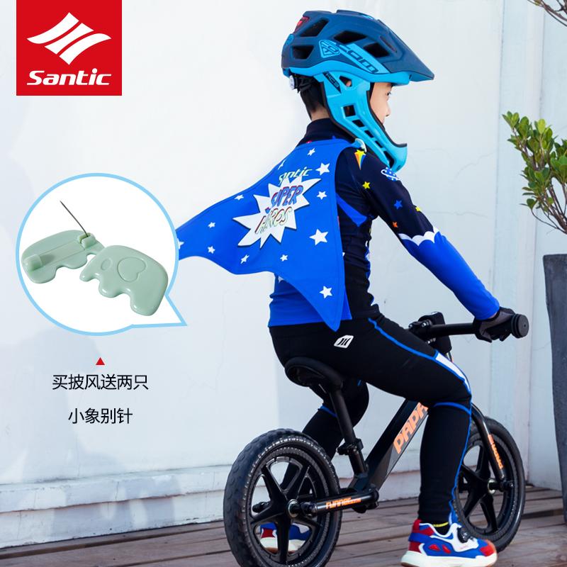 Santic森地客儿童平衡车运动小披风儿童骑行装备配件超人披风