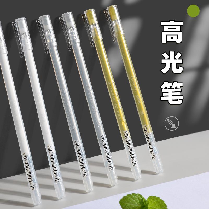 高光笔美术生画画提亮专用白色金色银色记号笔学生彩铅马克笔动漫油漆笔黑卡纸设计绘画笔