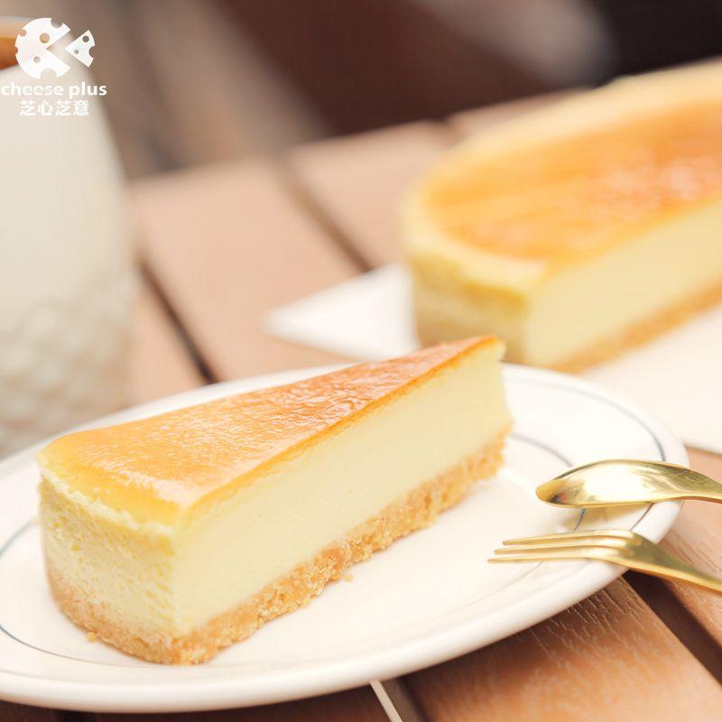芝心芝意cheesecake原味美式芝士轻乳酪蛋糕冷冻甜点咖啡下午茶歇