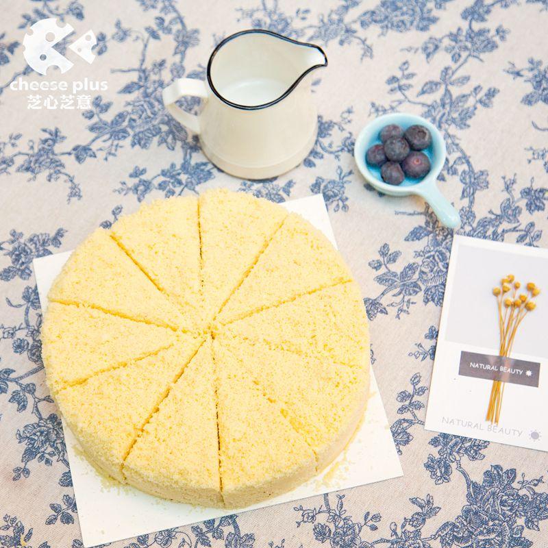 芝心芝意cheesecake北海道双重芝士蛋糕动物奶油双层乳酪冷冻甜品
