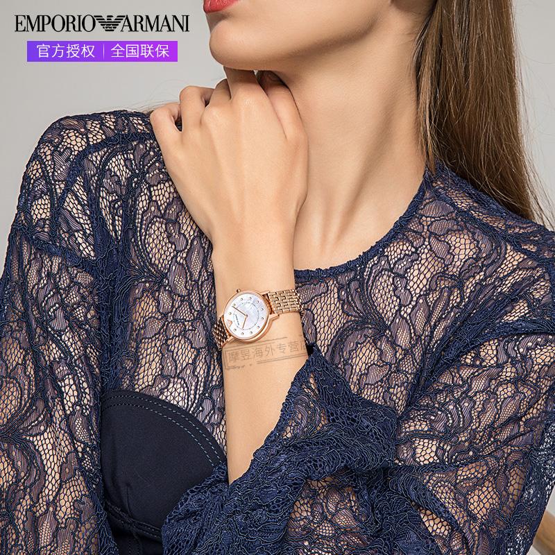 Armani阿玛尼手表优雅镶钻女士手表玫瑰金钢带石英女表AR11006
