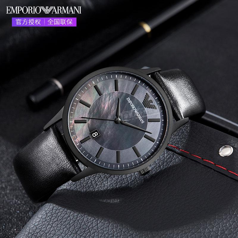 Armani阿玛尼正品纯黑表盘皮带手表男简约时尚石英男腕表AR11276