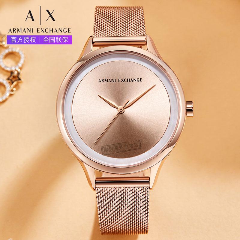 阿玛尼ArmaniExchange金色编织钢带女表简约手表女石英腕表AX5602