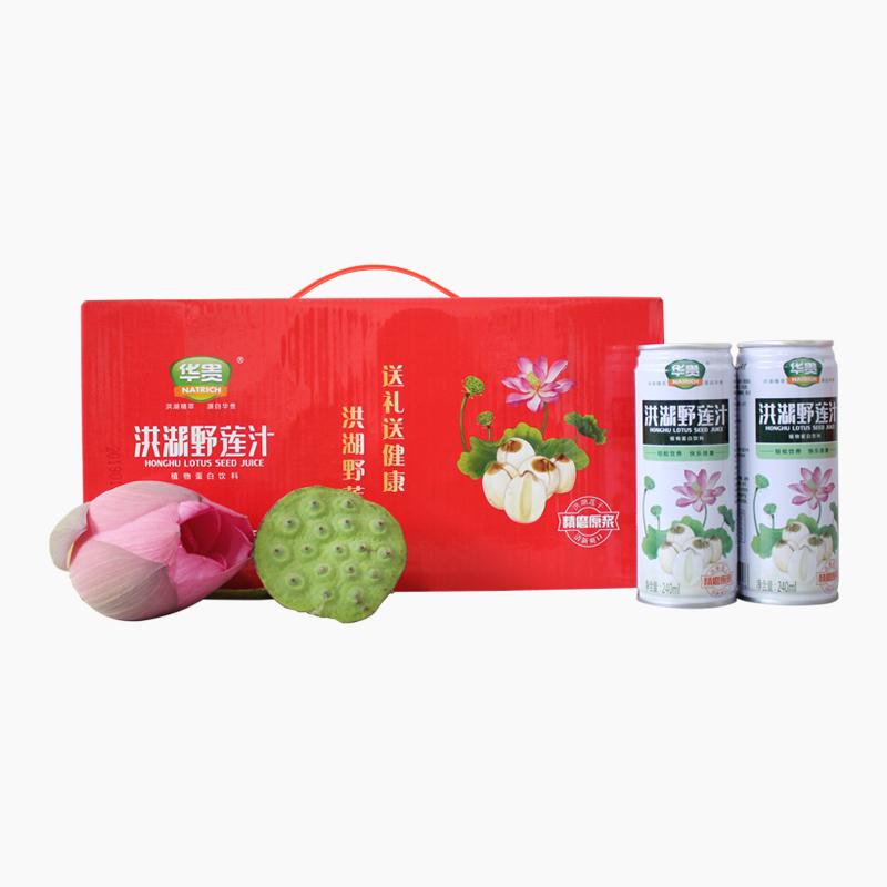华贵野莲汁植物蛋白果蔬汁饮料湖北洪湖特产12瓶礼盒装整箱