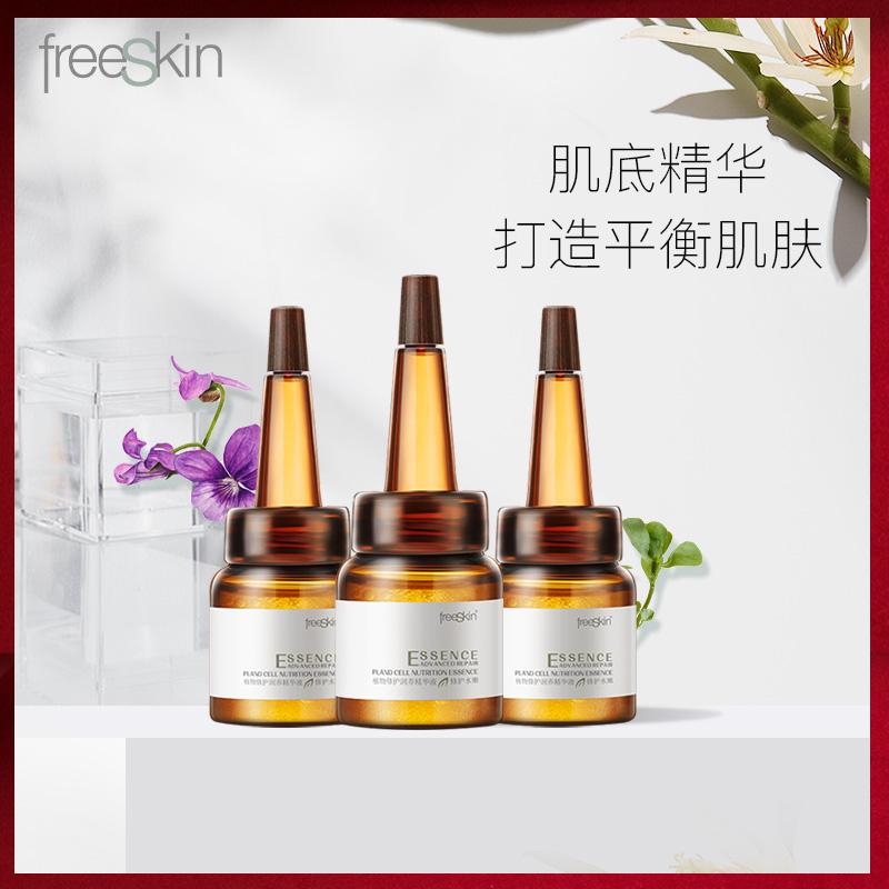 freeSkin(美容)质量好不好