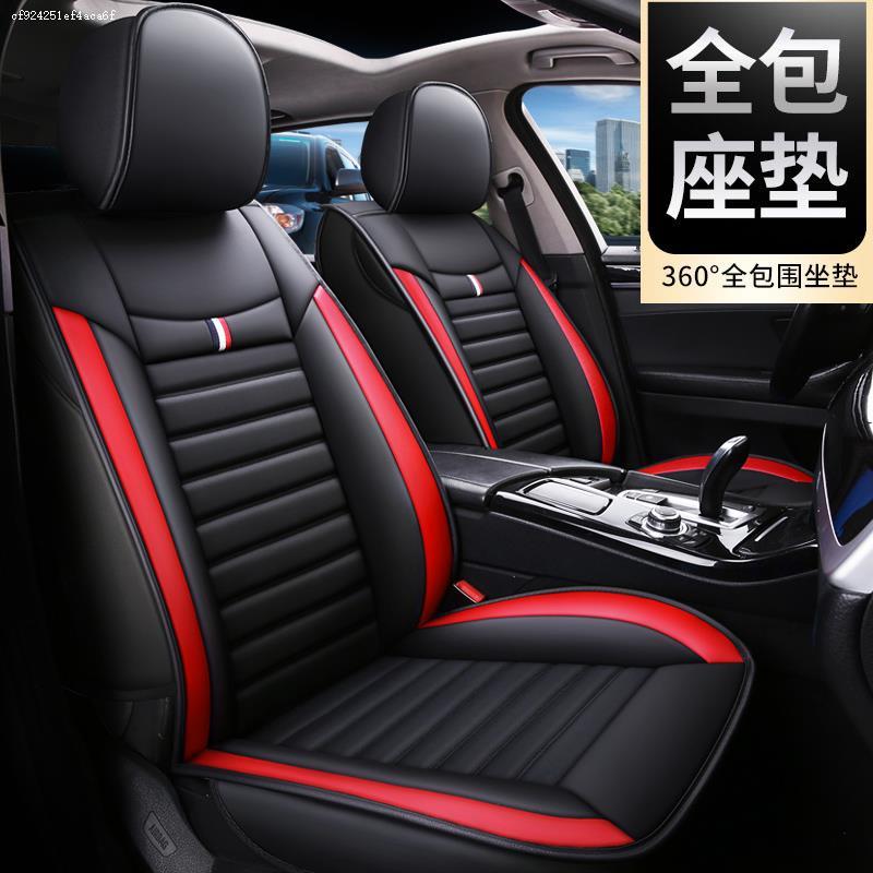 18年四季通用汽车内用品五件套座垫全套装饰全包围皮革坐垫座椅套