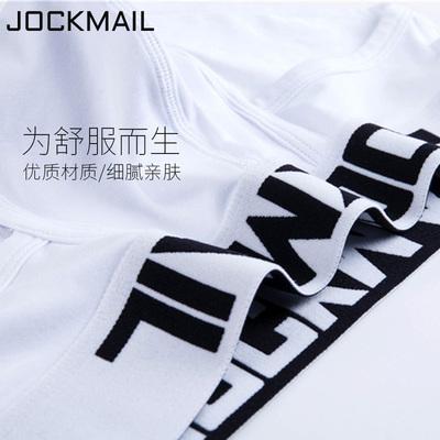 JOCKMAIL男士三角内裤低腰u凸纯棉青年透气性感阴囊托提臀裤头3条
