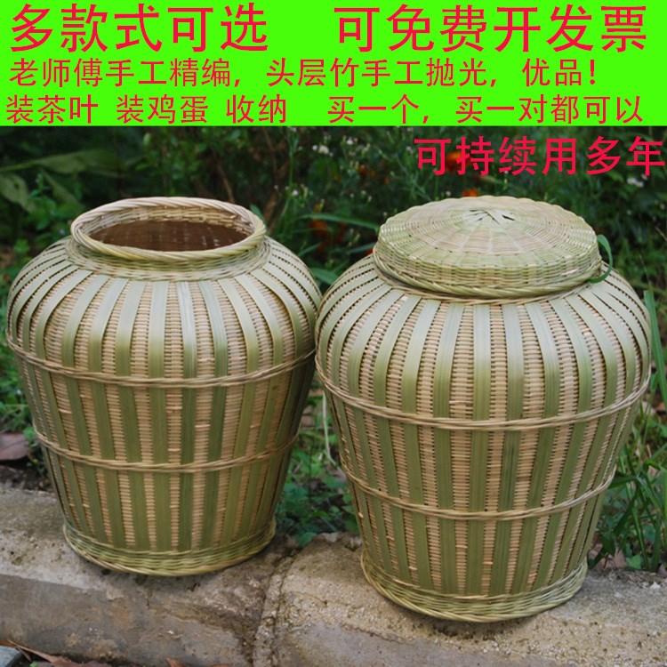贵州特色手工编织竹编 竹器 竹篮环保健康茶叶收纳罐竹产品竹制品