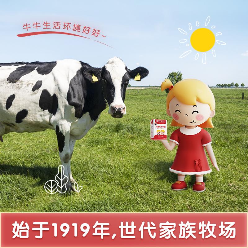 澳牧进口儿童成长牛奶整箱15盒