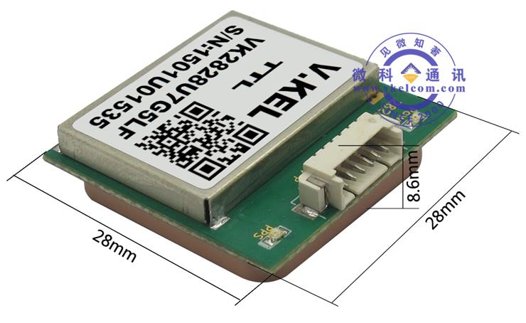 模块 gps 芯片车载导航 g7020 串口天线 232 定位模块 gps 无人机