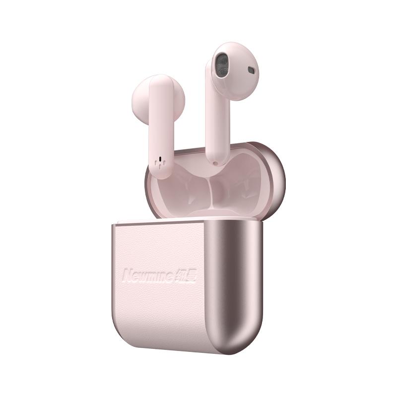 通用 vivo 苹果安卓 oppo 双耳半入耳式超长待机续航运动跑步游戏无感延迟女生款可爱华为 X3 无线蓝牙耳机 TWS 纽曼