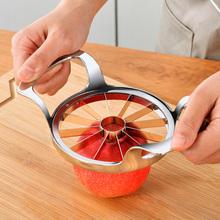 【德国苏格乐】切水果神器去核花朵型