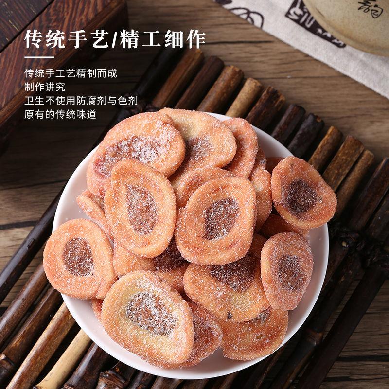 红糖肚脐酥200g/袋潮汕手工地方特色猫耳朵饼干小吃零食传统特产