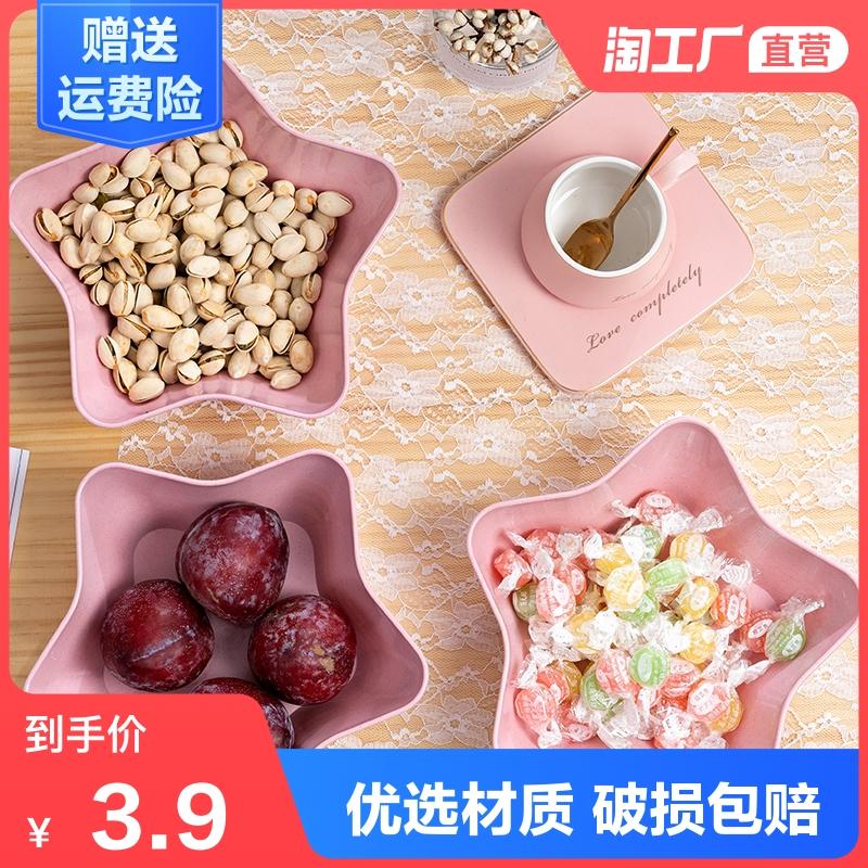 果盘家用塑料客厅茶几收纳水果盘小吃盘创意欧式干果盘零食盘网红