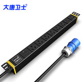 Datang Guardian DT9082 PDU power socket 8-bit 16A national standard lightning protection 32A cabinet plug-in aluminum alloy PDU