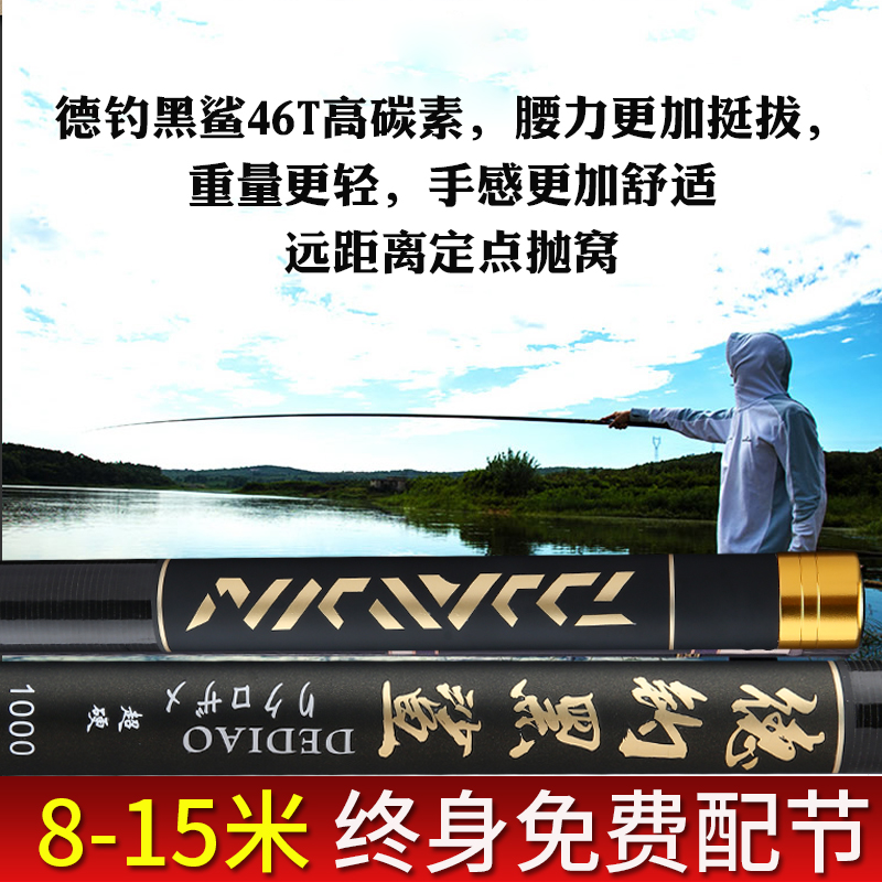 米超轻超硬长节竿大炮杆传统钓鱼打窝竿 15 13 12 11 10 9 鱼竿手竿