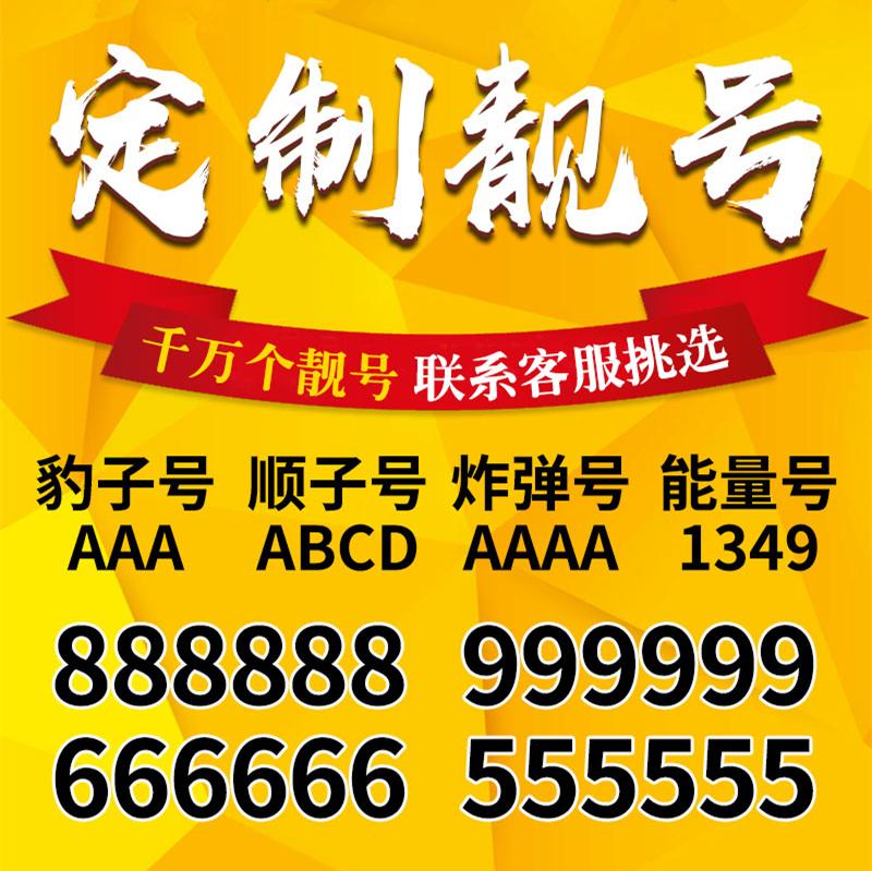 手机联通号码注册号电话卡收发短信账号虚拟小号永久0月租全通用