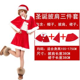 圣诞老人服装成人男主题服饰老爷爷公公衣服套装装扮加大码