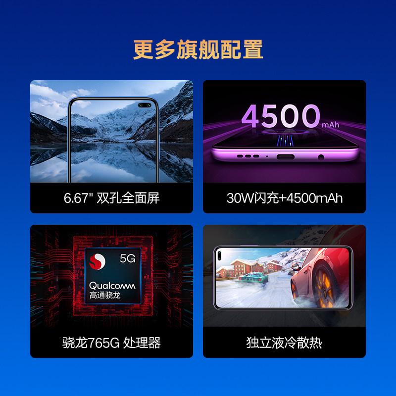 版 5g 双模 NSA SA 官网学生价 pro K30 redmi 小米官方旗舰店正品 xiaomi 手机 5G k30 红米 顺丰速发 官网同价 5G
