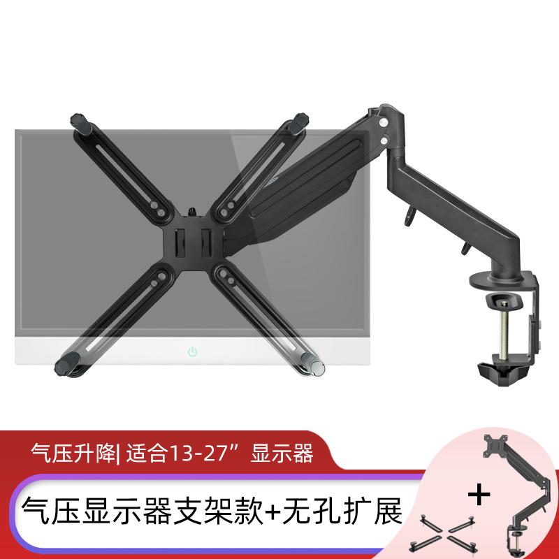 显示器支架电脑无孔显示器专用配件 底座液晶台式升降桌面搭配