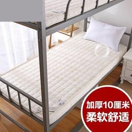 宿舍榻单人榻米加厚软垫 儿童垫学生床小床垫一米宽1海绵