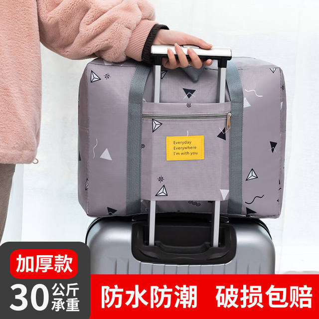 Travel storage bag finishing clothes quilt big bag household oversize clothing moisture-proof moving luggage bag