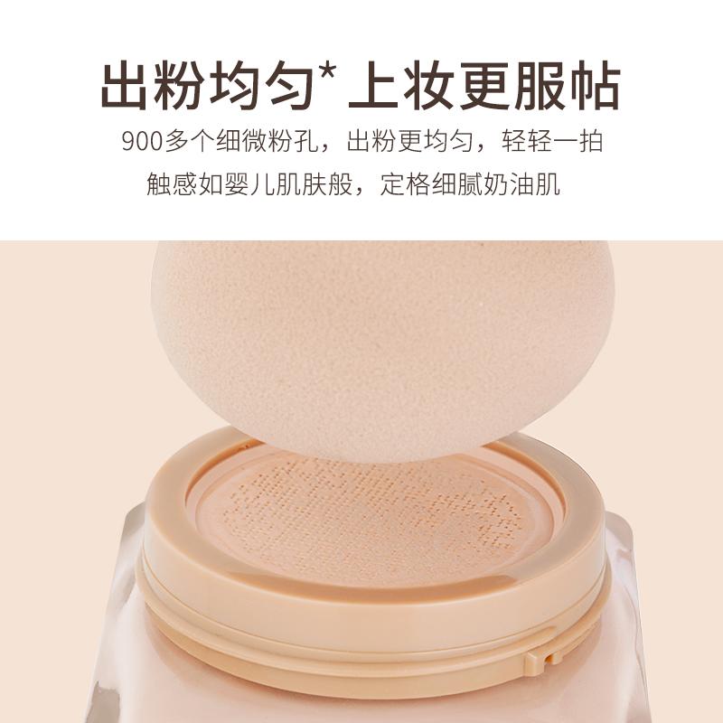 belensa/碧兰莎蘑菇气垫遮瑕bb霜保湿持久控油不脱妆防水粉底cc霜