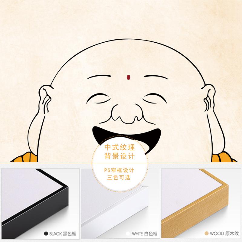 彌勒佛笑佛新中式掛畫字畫斗方畫客廳書房茶室牌匾餐廳禪意裝飾畫