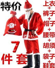 童节男女士女式年会儿童圣诞节服装女孩男女圣诞老人加绒通