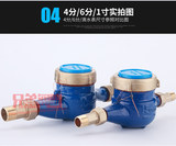4 of 5 meter anti-theft Table 6 Table copper connectors cold water meter rotor digital drip. Household water meter