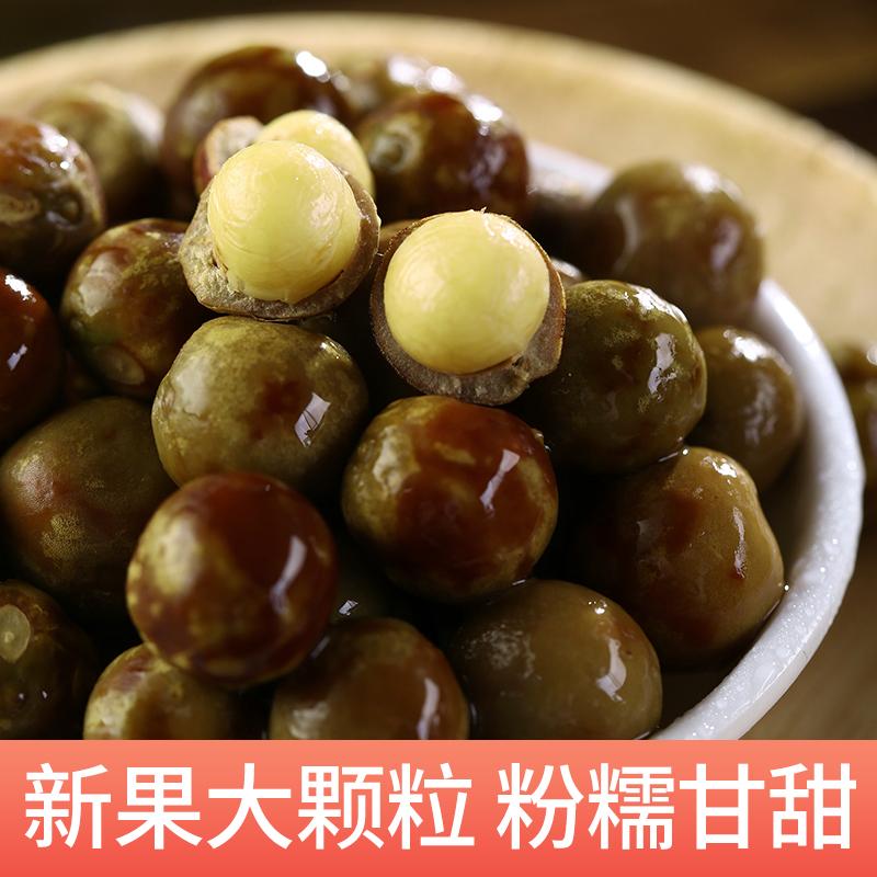 2020安徽特产新鲜野生鸡头果手剥包邮芡实三黄特级鸡头米