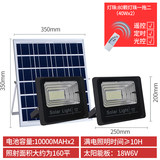 ak Solar Light waterproof outdoor garden lights split bright outdoor lighting flood light led lights home