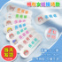 Baby kindergarten name stickers embroidery waterproof name stickers cotton cloth can be sewn can be ironed children's custom-made school uniforms