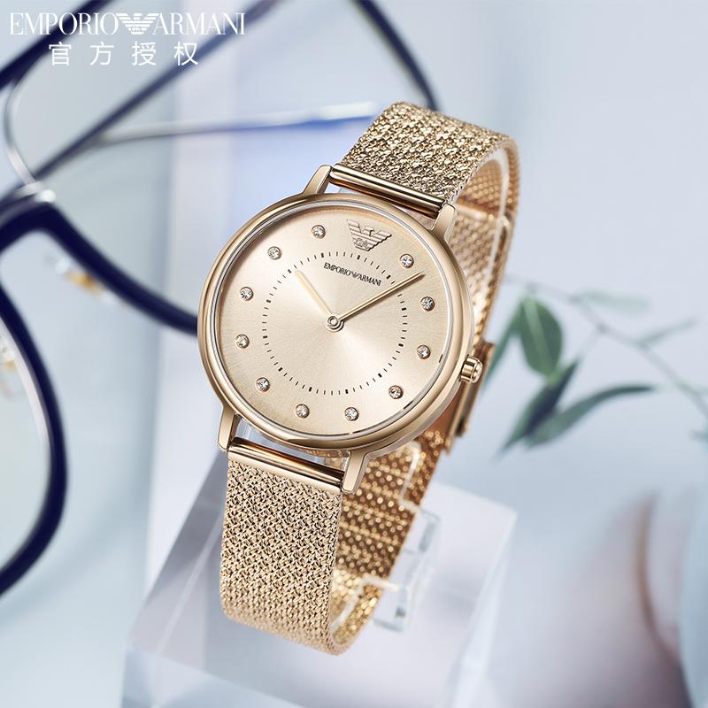 Armani阿玛尼满天星编织钢带石英手表镶钻潮流女士腕表AR11129