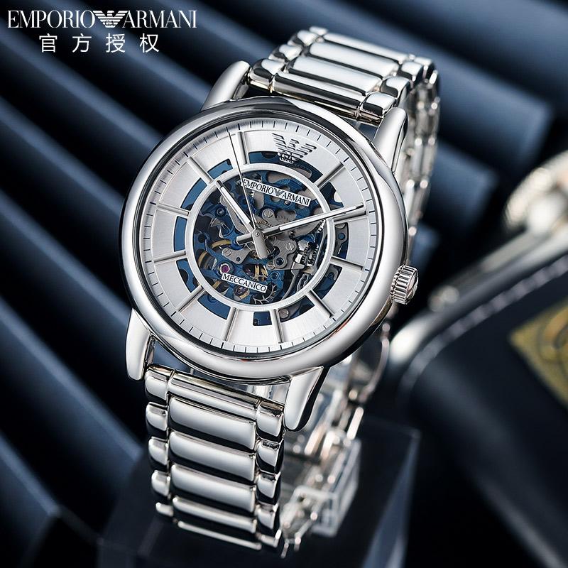 Armani 阿玛尼手表男机械钢带腕表欧美时尚镂空男士腕表AR60006