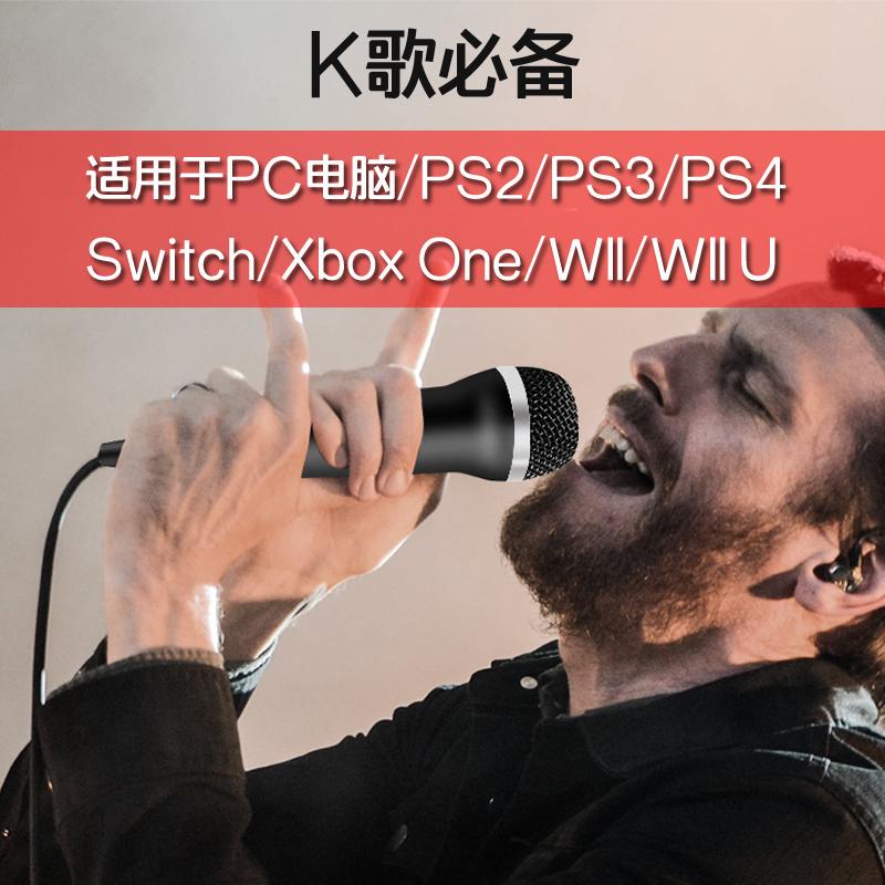 HONCAM USB有線麥克風3米線長游戲主機PC電腦適用switch NS PS2 PS3 PS4 WIIU Xbox One語音K歌唱歌主持話筒