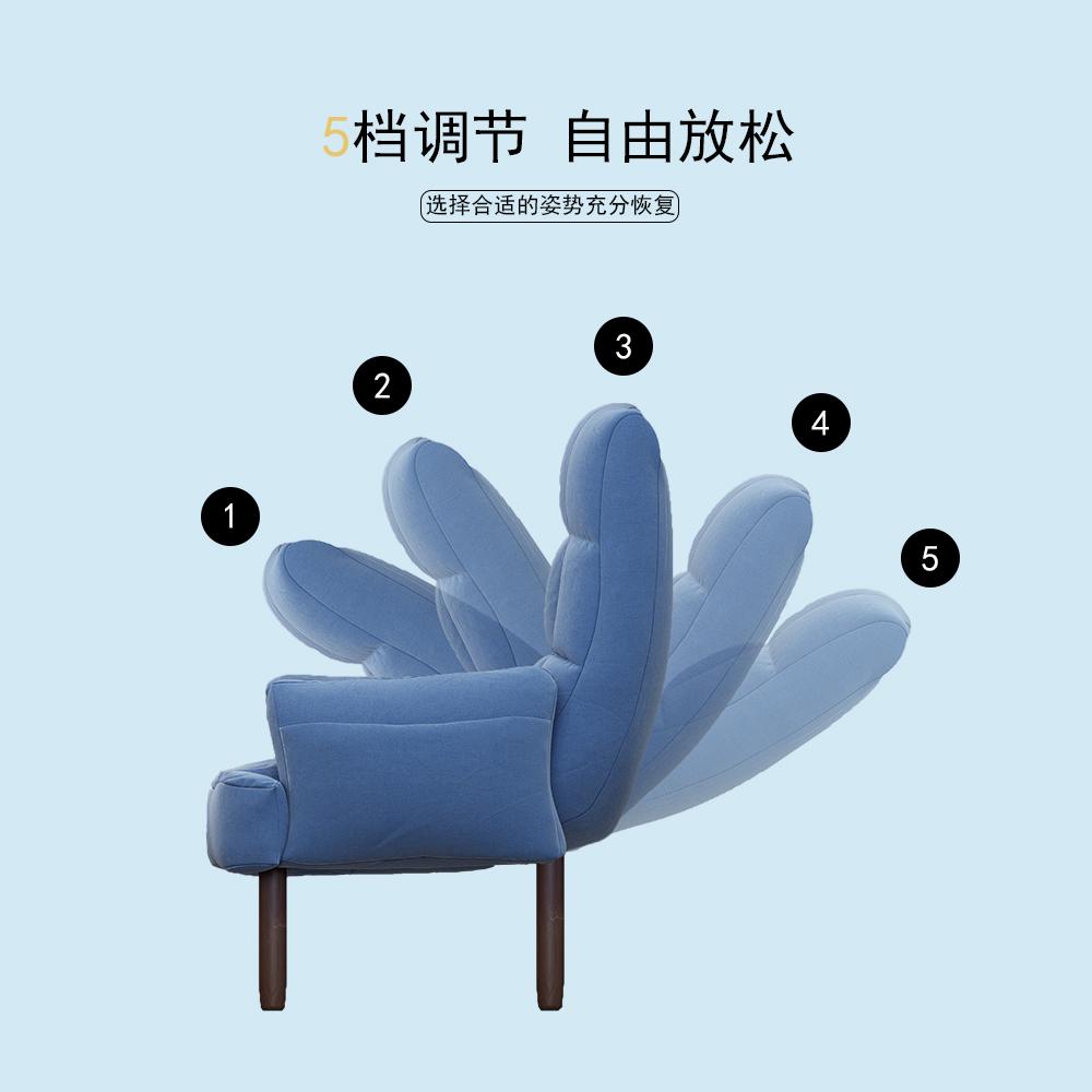 懶人沙發榻榻米單人家用電腦椅臥室陽臺小沙發網紅款可折疊靠背椅