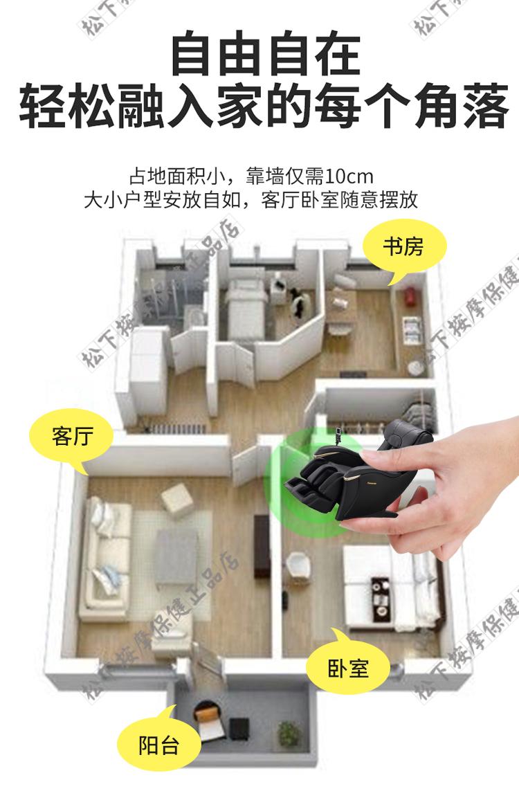 Panasonic/松下家用按摩椅自动多功能智能全身按摩沙发椅子MA03