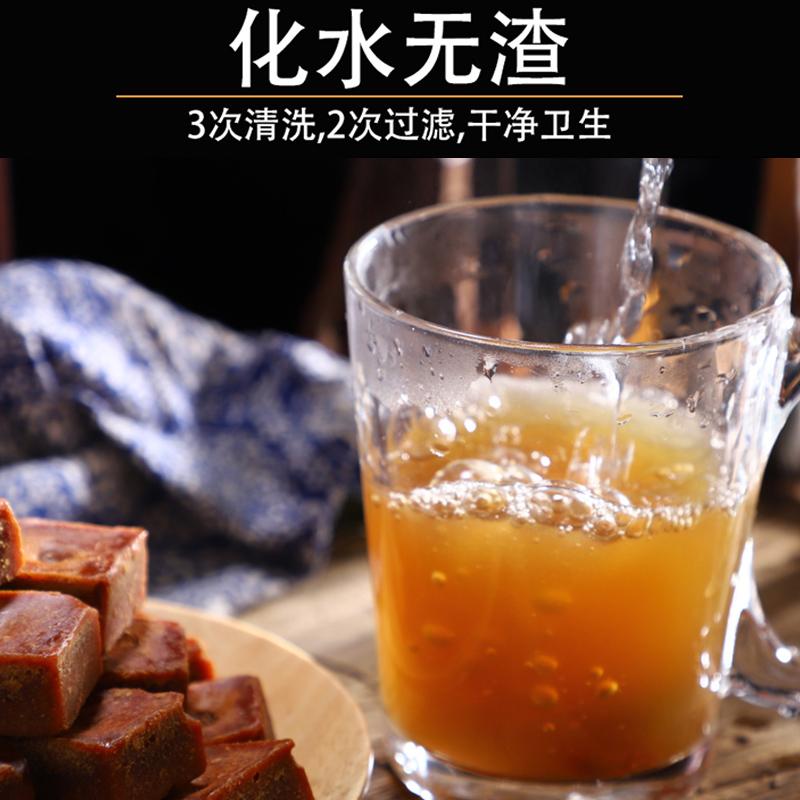绿馋红糖姜茶大姨妈云南黑糖手工红糖块姜糖调理气血宫寒体寒姜汤