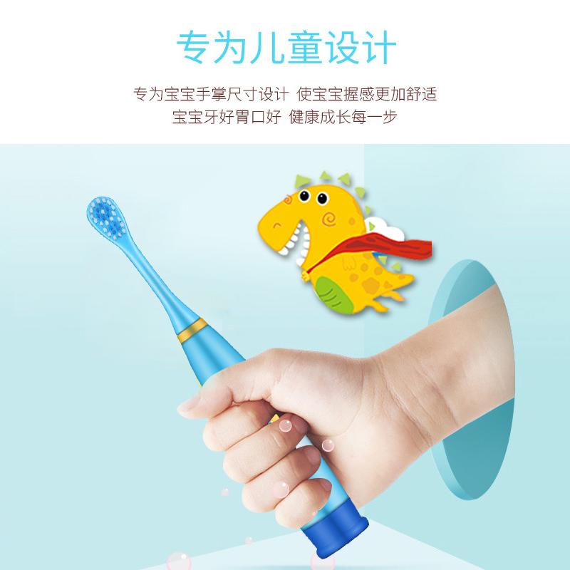 BiSUAN/必爽儿童电动牙刷声波防水卡通宝宝自动电池款软毛u形简洁