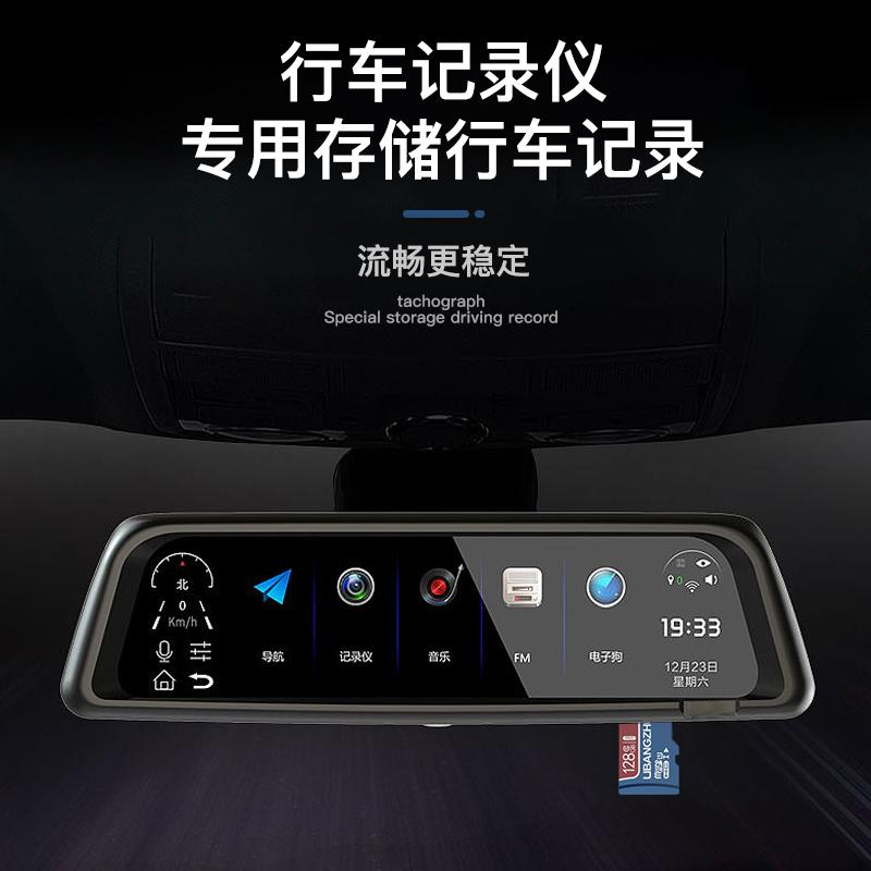 闪存卡 128gb 卡 SD 手机内存卡 64g 摄像头通用存储卡 256g 相机监控 32g 卡 tf 内存卡高速行车记录仪存储卡 128g 锂帮主