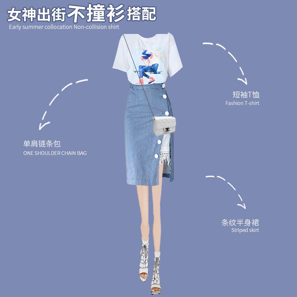 2020夏法式两件套气质牛仔裙