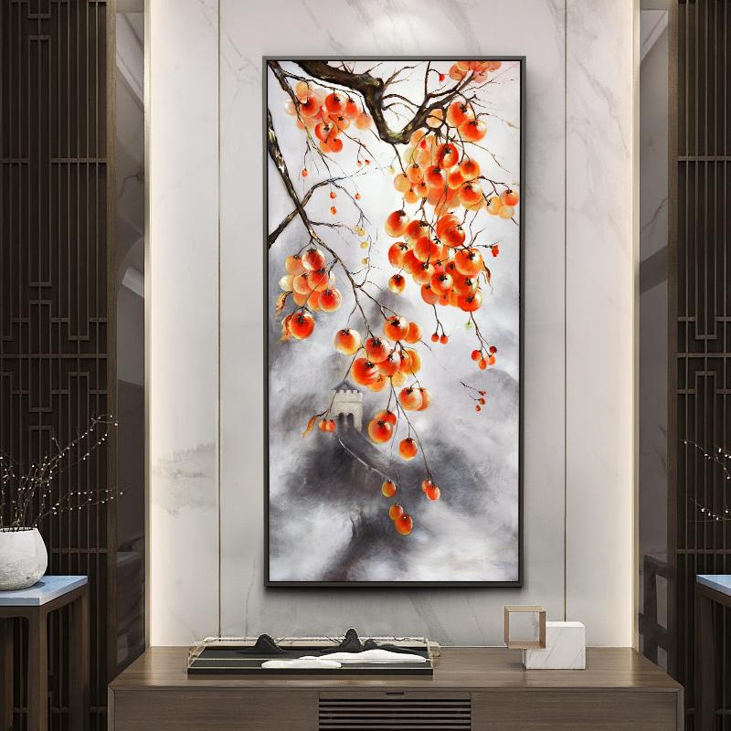 事事如意玄關豎版柿子手繪油畫新中式走廊過道掛畫現代客廳裝飾畫