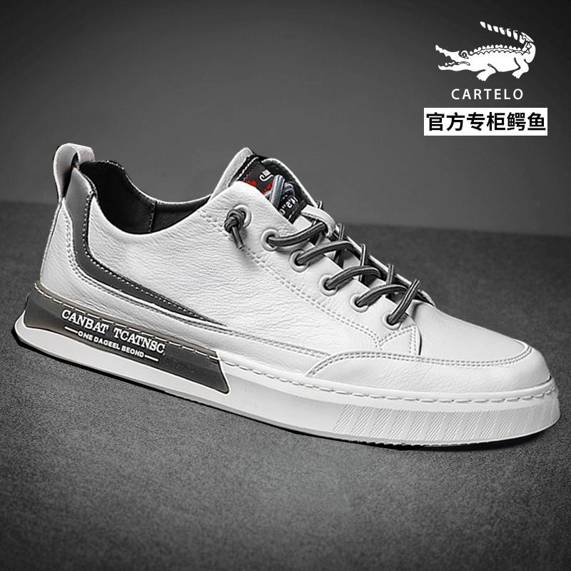 鳄鱼男鞋 年新款潮鞋子男夏季小白鞋男生鞋潮流百搭板鞋休闲鞋  2021