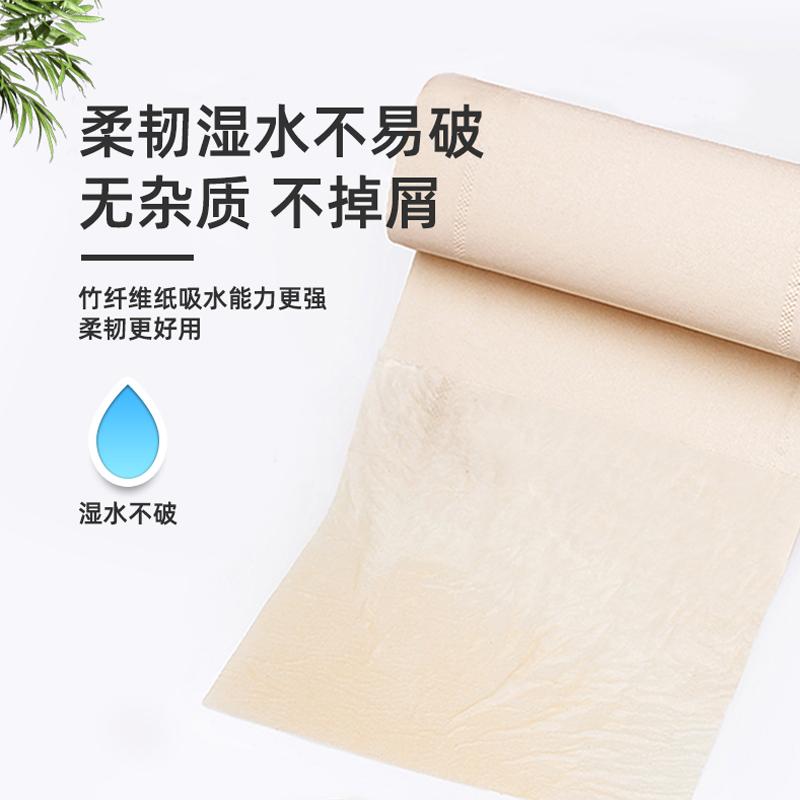 嘉士利14卷竹浆纸巾本色卫生纸家用批发实惠装无芯卷筒纸厕纸手纸