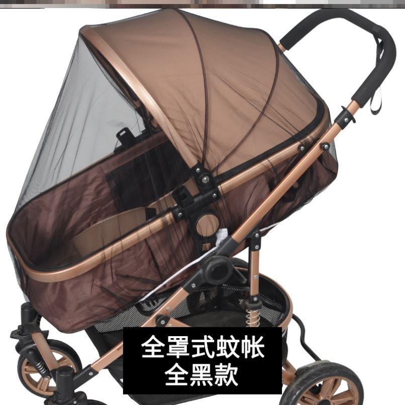 婴儿推车蚊帐宝宝手推车通用蚊帐童床童车伞车专用罩加大蚊帐