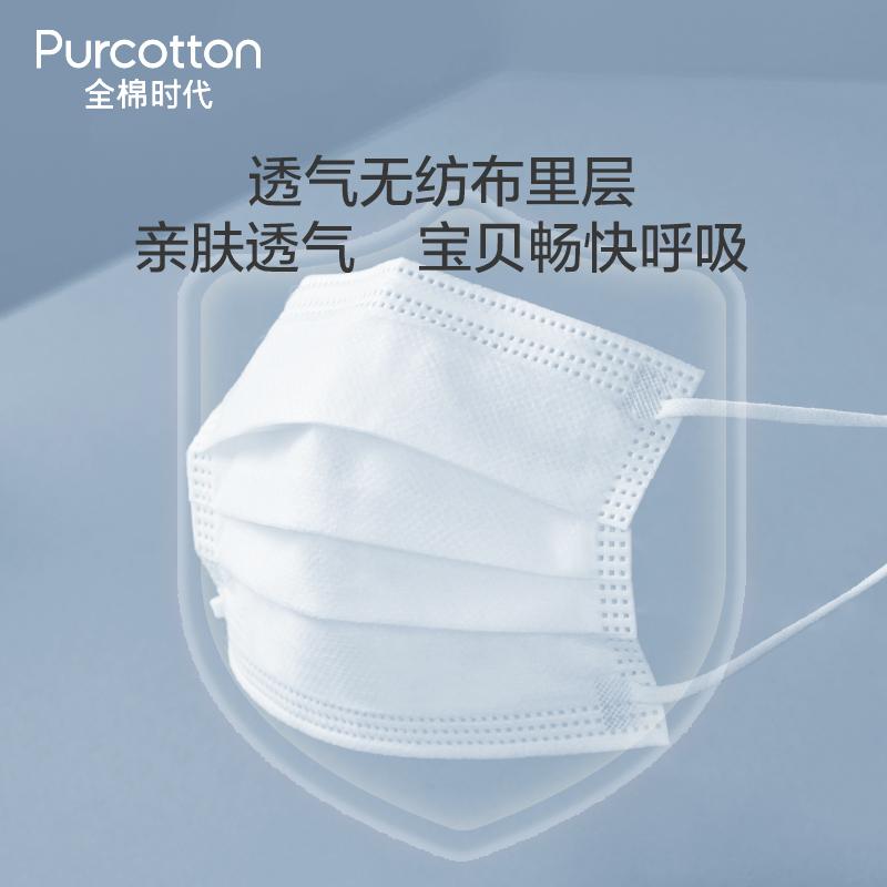 稳健/全棉时代儿童口罩学生一次性护理口罩熔喷布三层透气50片/盒 - 图1