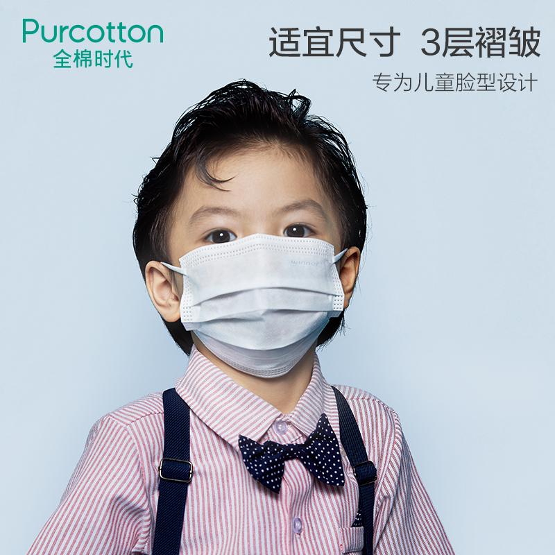 稳健/全棉时代儿童口罩学生一次性护理口罩熔喷布三层透气50片/盒 - 图3